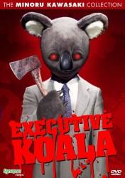 Executive Koala (DVD)
